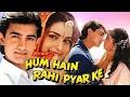 Hum hain rahi pyarke blockbuster movie amir khan juhi jwala comedy