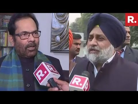 Union Minister Mukhtar Abbas Naqvi And Akali Dal's Sukhbir Singh Badal Slam BK Hariprasad's Comment