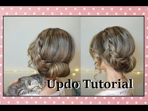 Очень красивая праздничная прическа самой себе ♥ Updo Hair Tutorial