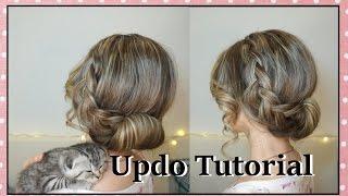 Очень красивая праздничная прическа самой себе ♥ Updo Hair Tutorial(В этом видео я покажу вам, как можно просто сделать самой себе очень красивую вечернюю прическу. Ее легко..., 2015-04-07T16:50:52.000Z)