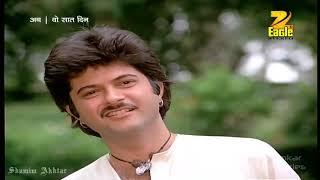 Kangna Oye Hoye Kangna [HD] Woh 7 Din 1983 (((Eagle Jhankar))) Anil Kapoor   Padmini Kolhapur