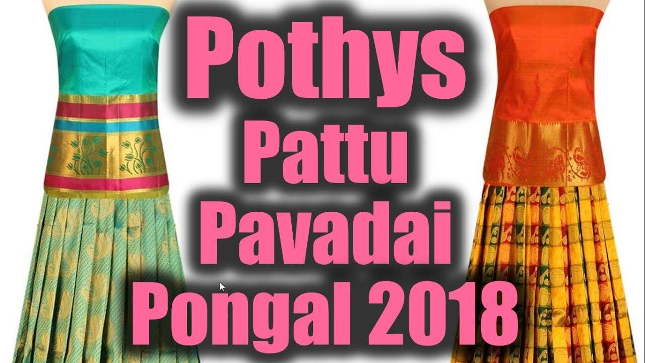 7c99973a55 Pothys Pattu Pavadai Collection | Pothys Pongal 2018 Collections ...