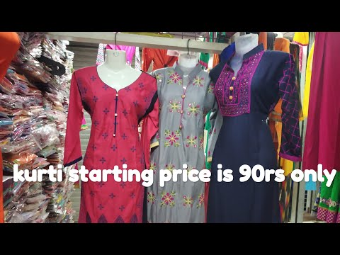 wholesale market in Mumbai | ladies dress top market | lady top dress market