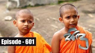 Sidu | Episode 601 26th November 2018 Thumbnail