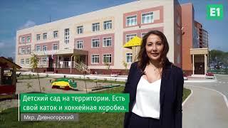 Квартиры в Новосибирске для больших семей(, 2018-10-03T17:24:49.000Z)