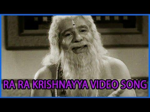Ra Ra Krishnayya Video Song - Ramu Telugu Movie - NTR,Jamuna