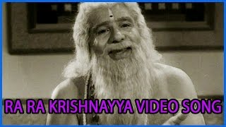 Ra Ra Krishnayya Video Song - Ramu Telugu Movie - NTR,Jamuna