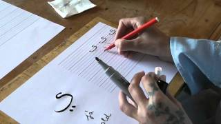 Arab írás-olvasás oktatás 9. rész