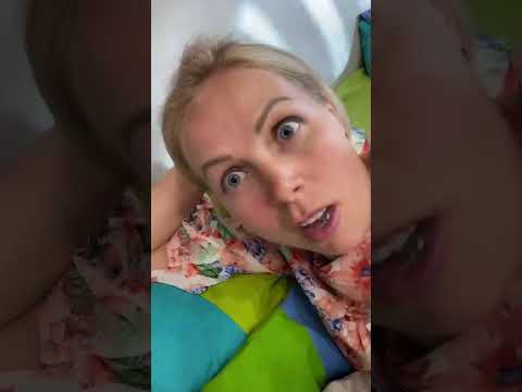 Иду БУДИТЬ ЖЕНУ! Просыпайся!!! #Shorts
