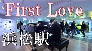 宇宙一の駅ピアノ。浜松駅コンコースに置かれているYAMAHAの最高級グラ...
