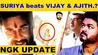 Suriya Overtakes Ajith and Vijay.? – NGK Update..!
