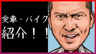 TOKIOメンバーの長瀬智也の愛車まとめ!バイク・ハーレーも乗り回す長瀬...