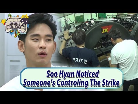 Infinite Challenge W Kim Soo Hyun He Noticed It Was All Fake 20170624