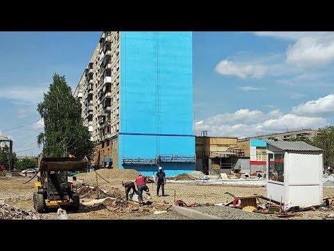 Магнитогорск, проспект Карла Маркса 164, строительные работы (01.06.2019)