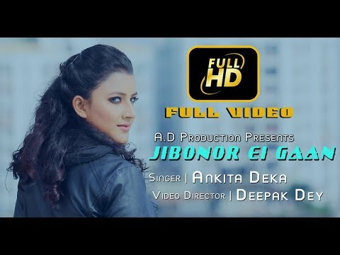 JIBONOR EI GAAN || SINGER ANKITA DEKA ||  LATEST ASSAMESE SONG 2018