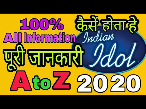 INDIAN IDOL 2018 | INDIA IDOL AUDITION REGISTRATION DATE AND TIME | इंडियन आईडल 2018 ओडिसन