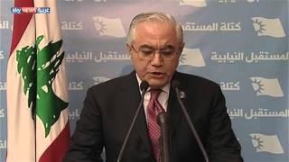 ترقب في لبنان بعد دعم جعجع لترشيح عون