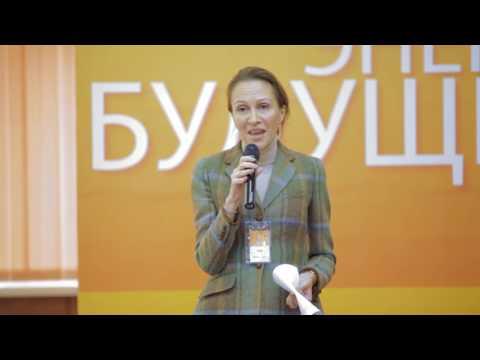 Открытие сессии «Инновации в энергетике» (Иркутск, 3 октября 2016)