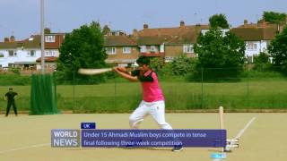 Atfal Cricket League Final 2016: Full Highlights