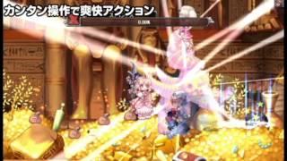 トキメキファンタジーラテール エントランス動画