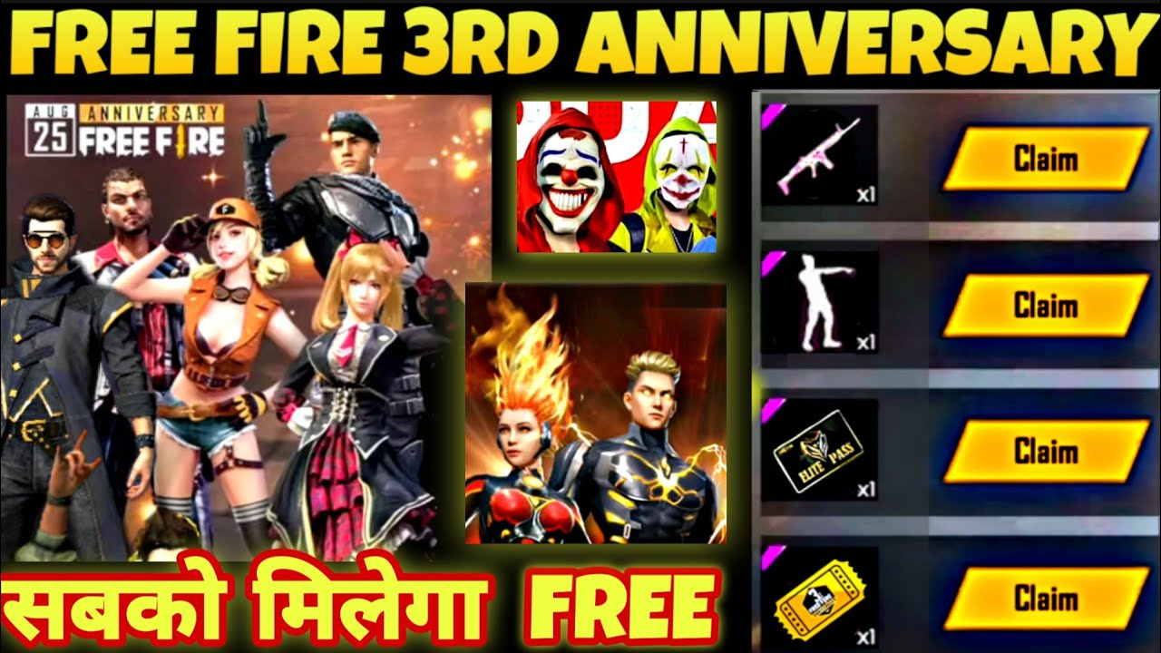 FREE FIRE MAKE A WISH EVENT DATE | FREE FIRE 3RD ANNIVERSARY LOGIN EVENT | FREE FIRE NEW EVENT 2020