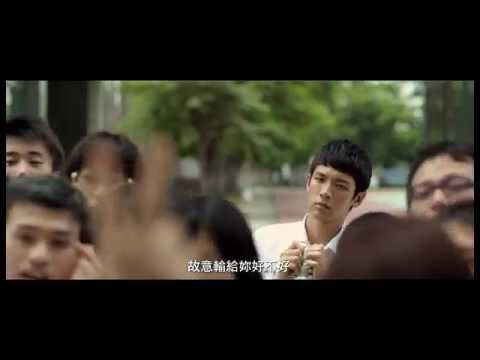 You are the apple of my eye - Trailer #1 (with English subtitles)