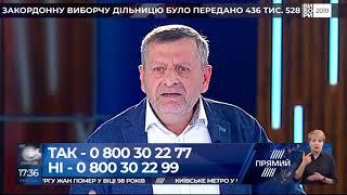 Не відповідати українцям до виборів у ВР ми не дозволимо - Чийгоз про Зеленського