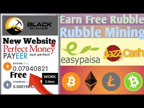 Legitimate bitcoin investment 2020