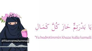Download lagu Sholawat Ya badrotim lirik merdu MP3