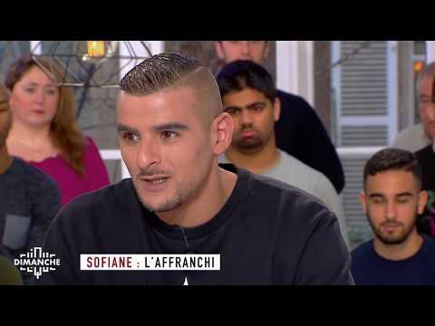 Sofiane : l'affranchi - Clique Dimanche du 21/01 - CANAL+