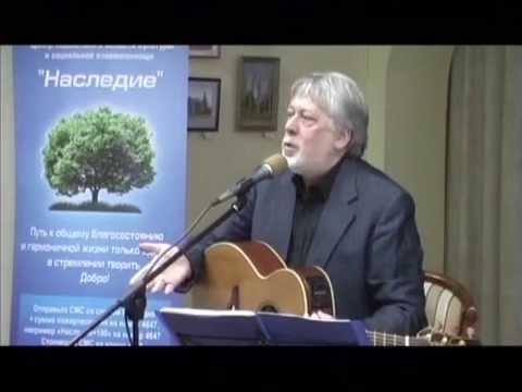 Благотворительный акустический концерт Александра Левшина ДК Родник город Сергиев Посад