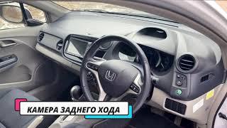 Honda Insight 2009 Обзор автомобиля