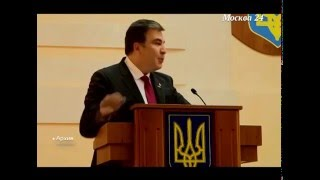 Федор Лукьянов программа «В теме» Об отношениях России  и Грузии