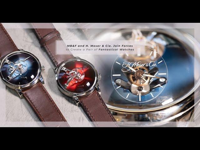 鐘錶界罕有聯乘!H  Moser & Cie 與MB&F交換自家技術,會有甚麼火花?