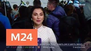 Смотреть видео Российских паралимпийцев торжественно встречают в аэропорту Шереметьево - Москва 24 онлайн
