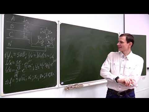 Расчет трехфазных электрических цепей