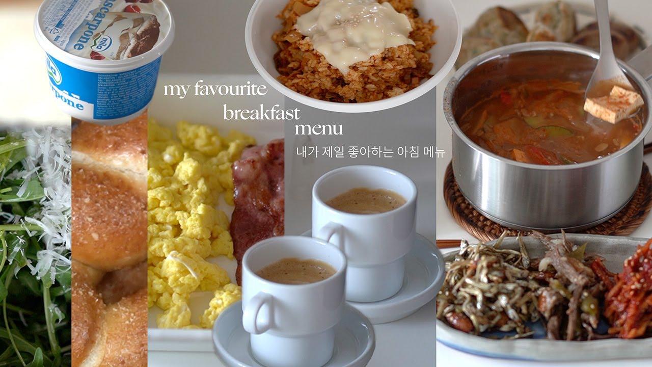 ENG.cooking diary⎹ 둘째 임신 9주차, 내가 제일 즐겨먹는 아침 메뉴 🍽가벼운 브런치부터 최애 요리 김볶에서 된장찌개까지...my 1st breakfast vlog