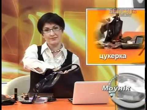 Белорусский язык - 3