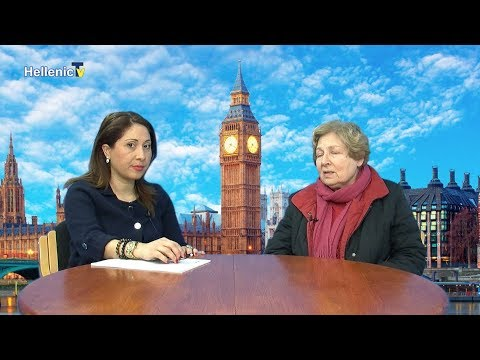 Conversation With Nadia Themis Guest Mrs.Kate Theodotou Alexander 3 κόκκινα δάνεια