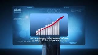 Видеореклама: рекламный видеоролик для ЗАО