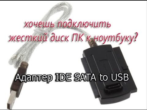 Buy usb 2. 0 to ide sata ata hd hdd 2. 5