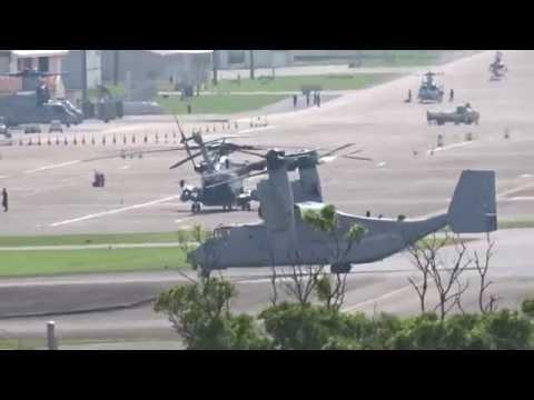 Futenma base MV-22 Osprey