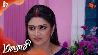Magarasi - Episode 97   15th February 2020   Sun TV Serial   Tamil Serial