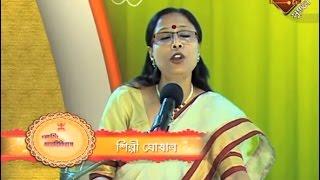 শিল্পী ঘোষাল : আজি নব রবি কিরণে, ২০১৬ ... ১লা বৈশাখের সৃজনের বিশেষ অনুষ্ঠান