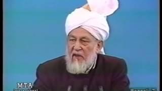 Friday Sermon 3 October 1997
