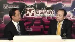 商會有Say - 香港中小型企業總商會 PART II