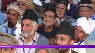 Intikhab-e-Sukhan - 23rd June 2018