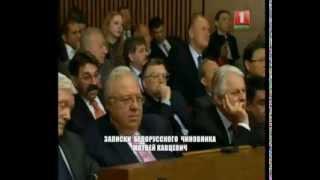 Смерть белорусов, Беларуси и белорусского языка.