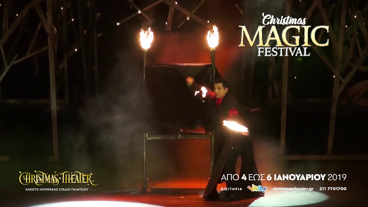 Christmas Magic Festival TV Trailer_2short