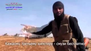 Реакция ИГИЛ на взрыв. Новая версия
